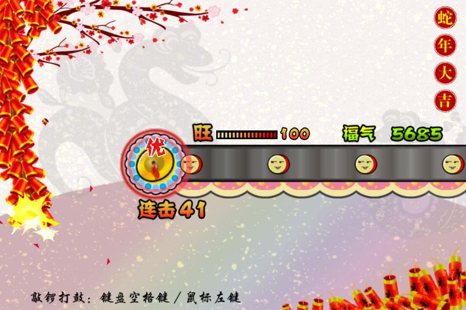 1gam-2013-02-screenshot