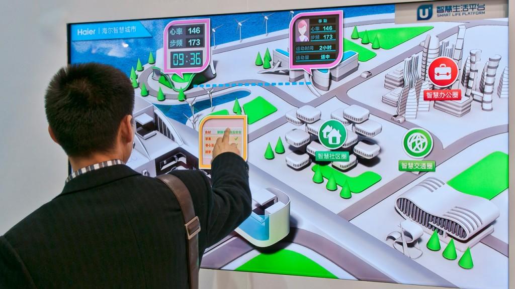 haier-2014-smart-city